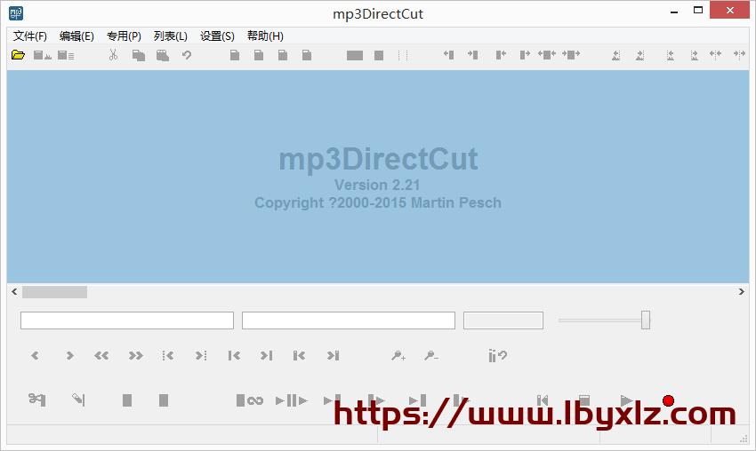 MP3录制与切割 mp3DirectCut v2.21 绿色便携版-小李子的blog