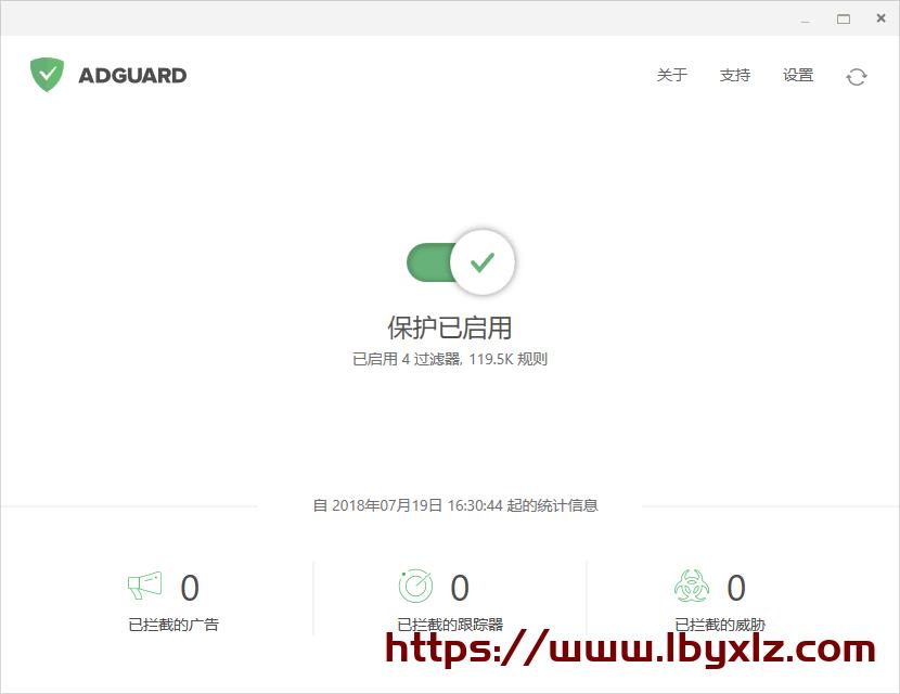 Adguard_FO