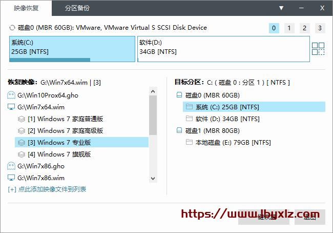 Easy Image X v2.19.827.1718 (2019.09.23 发布)-小李子的blog
