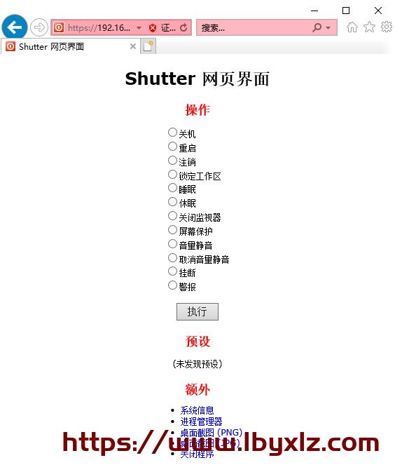 Shutter_Web2