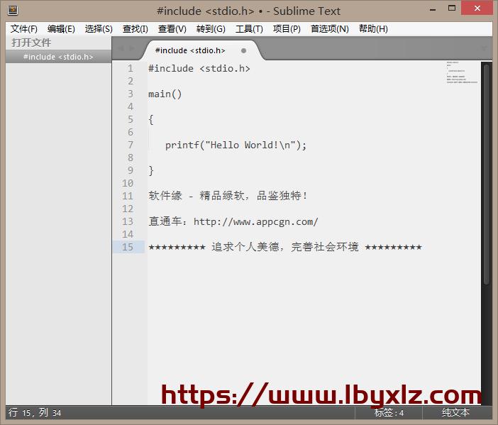 代码编辑器 Sublime Text 3 Build 3103 汉化绿色版-小李子的blog