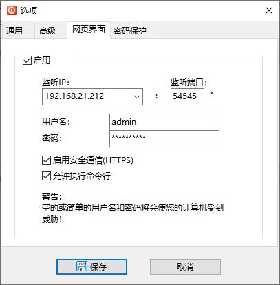 Shutter_Web1