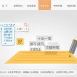 搜狗拼音输入法智慧版v2.0.13去广告优化版-小李子的blog