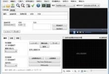 Subtitle Edit(开源字幕编辑器) v3.5.18-小李子的blog
