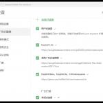 AdGuard v7.5.3371.0 for Windows 特别版-小李子的blog