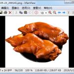 图像查看器(IrfanView)4.56中文绿色便携全功能版-小李子的blog