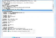 ChipGenius v4.20.0922 芯片精灵 2020年版-小李子的blog