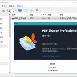 PDF Shaper Professional v10.5 解锁专业版-小李子的blog