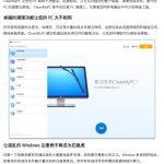 垃圾清理软件 CleanMyPC v1.10.6.2044 中文免费版-小李子的blog