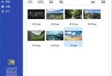 Light Image Resizer v6.0.4.0 免激活单文件-小李子的blog