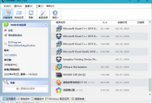 Uninstall Tool v3.5.9.5660 绿色特别单文件-小李子的blog