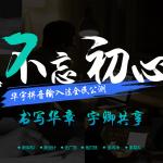 华宇拼音输入法V7.0.1.43官方版-小李子的blog