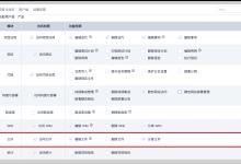 替代蓝奏云?腾讯Coding文件初体验-小李子的blog
