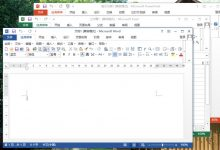 Office 2016/13/10/07/03绿色精简版2020年11月-小李子的blog