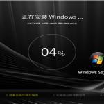 Puresys Windows7 x86/64纯净版 2020.7-小李子的blog
