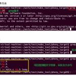 linux grep不区分大小写查找字符串方法-小李子的blog