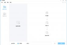 水印管家 Apowersoft Watermark Remover v1.4.9.1-小李子的blog