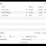 图压(图片压缩工具) v0.2.0-小李子的blog