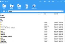 360压缩国际版 v1.0.0.1031-小李子的blog