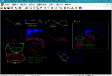 Acme CAD Converter 2020 v8.9.8.1518.0-小李子的blog