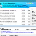 HiBit Uninstaller v2.5.60 绿色便携版单文件-小李子的blog