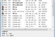 端口专家(PortExpert)1.8.1.20汉化单文件版-小李子的blog