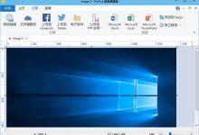 PicPick Pro 5.1.2 解锁专业版简体中文绿色版-小李子的blog