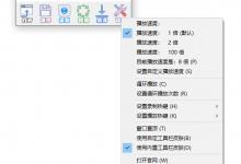 极简自动化录制、Windows 键鼠操作回放 TinyTask v1.77-小李子的blog