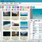 XnViewMP图片查看软件 0.97.1-小李子的blog