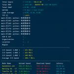 【主机测评】Azure 美国 96核 384G 服务器测评-小李子的blog