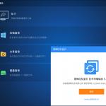 傲梅轻松备份v6.1.0 技术师增强版绿色便携版-小李子的blog