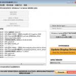 显卡驱动卸载工具Display Driver Uninstaller v18.0.3.4-小李子的blog