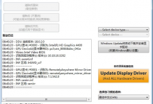 显卡驱动卸载工具Display Driver Uninstaller v18.0.3.4-小李子的blog