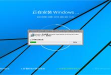 Puresys Windows8.1 x86/64纯净版 2020.8-小李子的blog