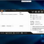 Puresys Windows10 LTSC x86/64纯净版 2020.7-小李子的blog