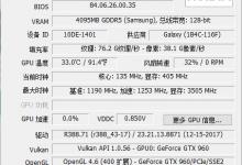 GPU Caps Viewer v1.47.1 简体中文汉化版-小李子的blog