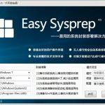 Easy Sysprep v4.5.31.611 (2017.02.16 发布)-小李子的blog