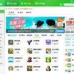360软件管家 v7.5.0 提取版-小李子的blog