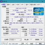 CPUID CPU-Z 1.94.8 简体中文版绿色单文件-小李子的blog