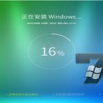Puresys Windows7 x86/64纯净版 2020.8-小李子的blog