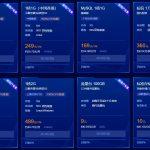 【秒杀活动】腾讯云 香港服务器低至 249元/年 国内服务器低至 99元/年 100G CDN流量包低至9元!-小李子的blog