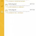 Mydm下载器 v20201024N-小李子的blog