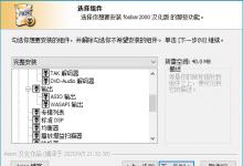 Foobar2000 v1.6.0 正式版简体中文汉化版本-小李子的blog