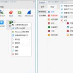 Lucy快速启动v1.5.1,只为快速启动,简洁不简单-小李子的blog