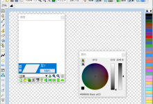 功能齐全/免费开源图像、照片编辑器 LazPaint v7.1.5.0-小李子的blog