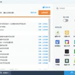 软媒魔方电脑大师 v6.25.0 去广告绿色纯净版-小李子的blog