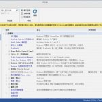 NTLite1.3-1.8绿色特别版合集-小李子的blog