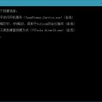 TeamViewer 9-15可换ID绿色特别版-小李子的blog