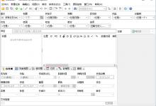 日常工作任务、模块化管理 ToDoList v8.0.9.0 Lite-小李子的blog