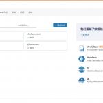 【教程】Cloudflare Worker 上免费搭建了导航网站 域名太长不好看?绑定自己的域名到 Cloudflare Worker!-小李子的blog